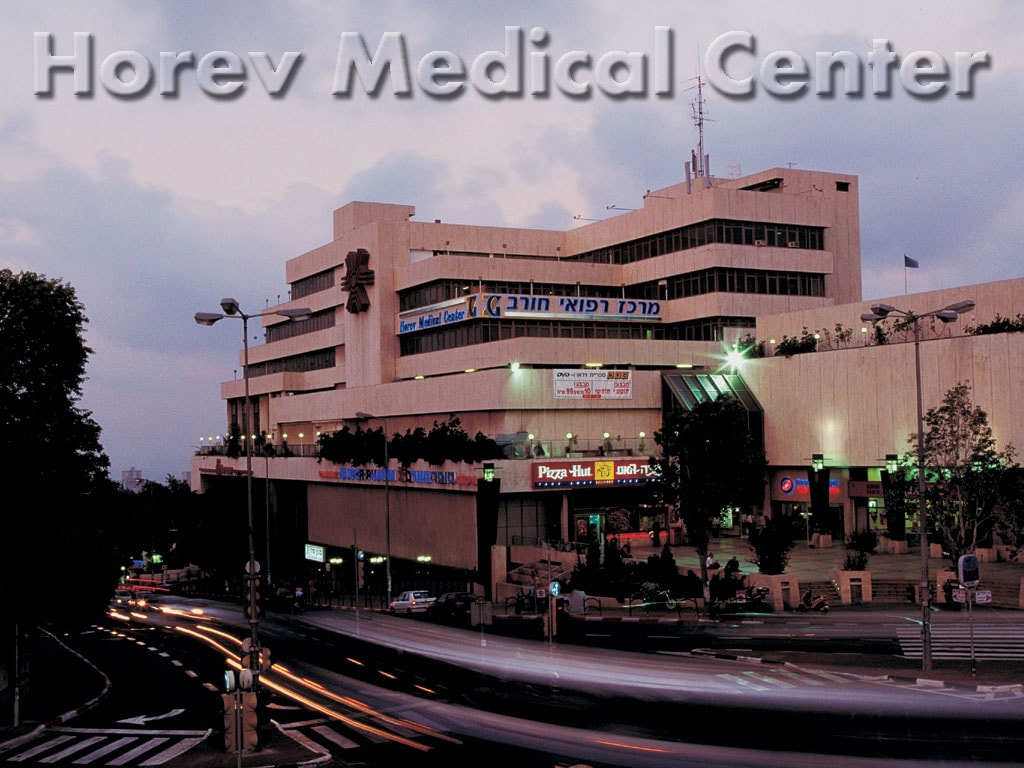 TMC Horev Medical Center